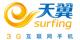 中国电信网上营业厅优惠券