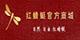红蜻蜓官方商城优惠券