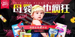 【苏宁易购】苏宁易购海外购母婴专场