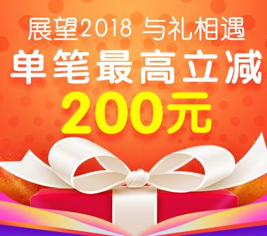 苏宁易购优惠券,15元新用户直减券+99-20元通用券