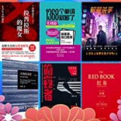 亚马逊Kindle电子书新年专场第二弹