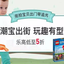 考拉海购儿童服饰玩具促销