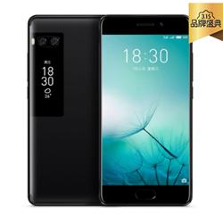 MEIZU魅族PRO 7标准版4GB+64GB