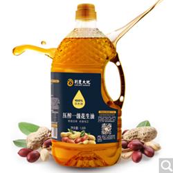 荆楚大地压榨一级花生油非转基因食用油1.8L