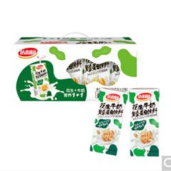达利园复合蛋白饮料核桃味花生牛奶250ml*12整箱