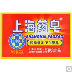 上海药皂透明药皂洗手沐浴皂90g