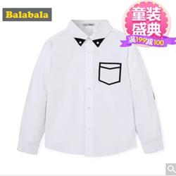 巴拉巴拉童装男童衬衫