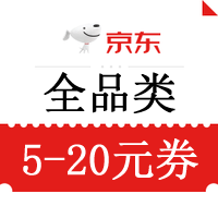 千赢国际手机版下载_京东千赢国际app,4张新全品券