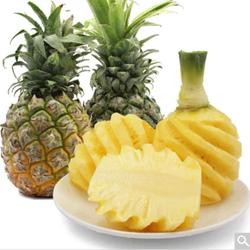 云南甜心香水小菠萝9斤