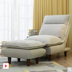 贵人家源北欧懒人沙发床(单人位+沙发踏)