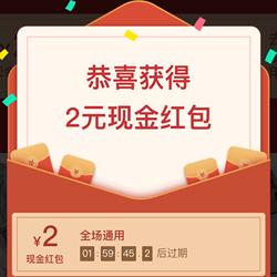 千赢国际app_拼多多红包,最高100元随机红包
