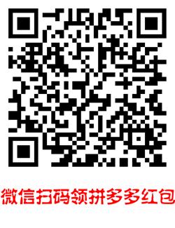 千赢国际app下载