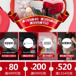 千赢国际手机版下载_京东520鲜花礼品领券下单更优惠