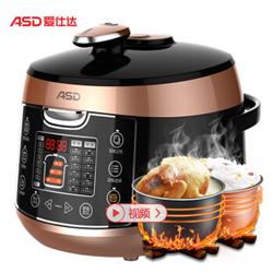 ASD爱仕达电压力锅AP-F50E803