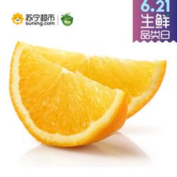 展卉进口埃及橙2.5kg装