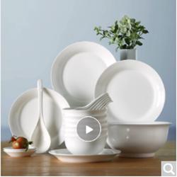 松发MINIKO简瓷欧式20头陶瓷餐具套装