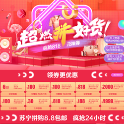 千赢国际app