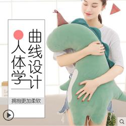 七夕情人节礼物恐龙玩偶抱枕