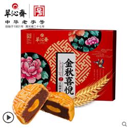 翠沁斋月饼金秋喜悦600g