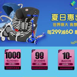 千赢国际app_苏宁车床座椅专场,领满149-90/299-60元千赢国际app