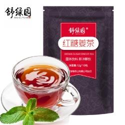 舒绿园速溶红糖姜茶12g*10包/袋120g独立包装