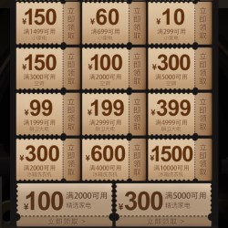 京东优惠券,双11家电提前抢,100-1500元优惠券,6期免息券