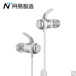 网易严选网易智造X3蓝牙耳机