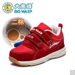 大黄蜂秋冬季儿童童鞋机能鞋