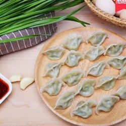 三全速冻素水饺韭菜鸡蛋口味450g