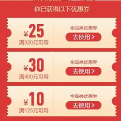 京东优惠券,100元全品类优惠券礼包