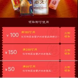 千赢国际手机版下载_京东千赢国际app,泸州老窖超级品牌日满699-300,领50-150元千赢国际app