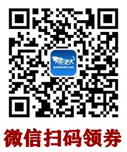 ipiao票量网,ipiao优惠券,票量网优惠券,票量网兑换码,票量网优惠码