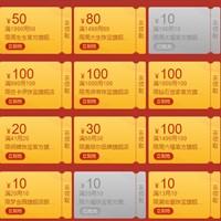 苏宁优惠券,黄金珠宝每满500减60,可叠加店铺优惠券