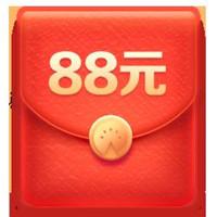 亚洲日韩精品在线视频酒店11月12月优惠券,免费领最高88元酒店红包