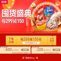 苏宁生鲜优惠券,每满299-150元,领100元优惠券