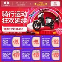京东优惠券,骑行运动领20-600元优惠券