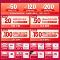 京东优惠券,鞋靴超级品类日领20-150元优惠券