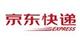 4438x官网快递优惠券