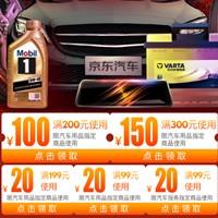 【神马影院】优惠券,汽车超品日领200-100/300-150元优惠券