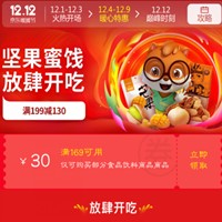 【中文字幕】侵犯妻子在线播放在线播放优惠券,食品饮料领169-30元优惠券