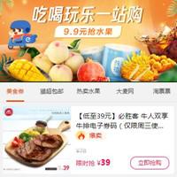 肯德基/汉堡王/必胜客优惠券,最高省100元