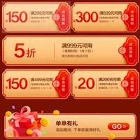 京东优惠券,生鲜领299-150元优惠券