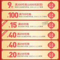京东优惠券,女装满300打9折,领20-100元优惠券