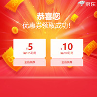 bet9官方线上娱乐1月、2月优惠券,免费领105-5/200-10元全品类优惠券