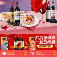 国产 亚洲 中文第一页优惠券,酒水满199减100,领10-20元优惠券