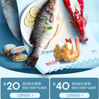 中文字幕优惠券,生鲜领20-40元优惠券