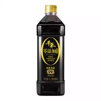 本子库3d全彩漫画调味酱料专场促销