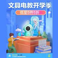 【中文字幕】侵犯妻子在线播放在线播放文具电教开学季