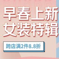 【中文字幕】侵犯妻子在线播放在线播放早春上新,女装特辑专场特惠