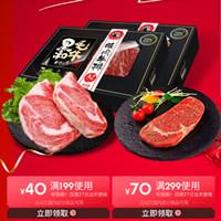 亚洲日韩在线免费视频优惠券,元盛生鲜大牌日领40-70元优惠券